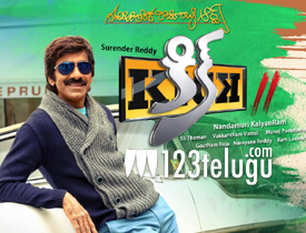 Kick 2-review