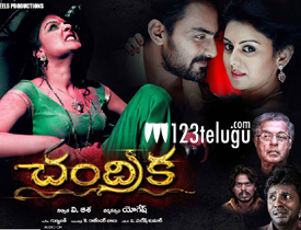 Chandrika review