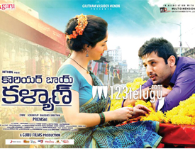Courier-Boy-Kalyan-review