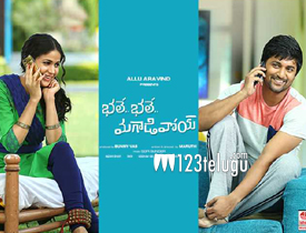 bhale-bhale-magadivoy-review