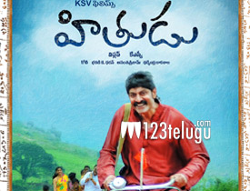 hithudu-review