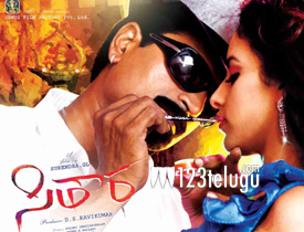 sitara movie review