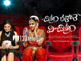 Nenu Sailaja review