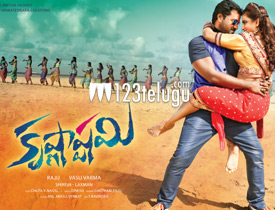 Krishnashtami review