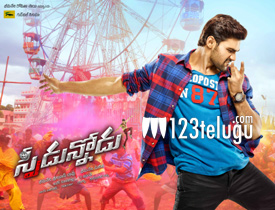 Speedunnodu review