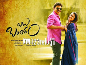 'Babu Bangaram review