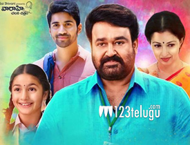 'Manamantha review