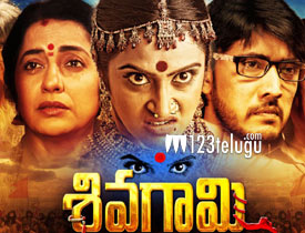 'sivagami review