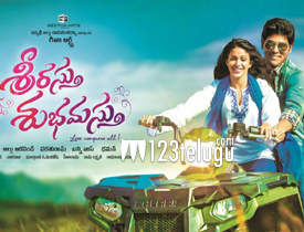 'Srirastu Subhamastu review