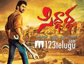 siddhartha review