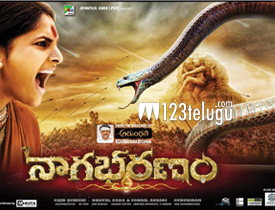 Nagabharanam review