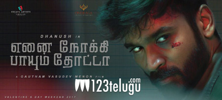 dhanush-new-movie