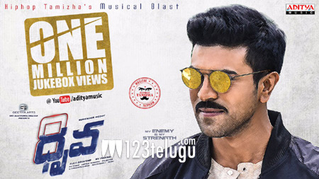dhruva-1-million