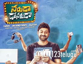 Naruda Donaruda review