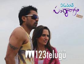 Padamati Sandhya Ragam review