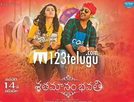Shatamanam Bhavati review