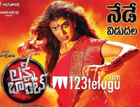 Lakshmi Bomb movie review