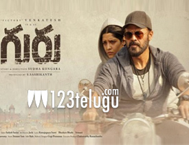 Guru movie review