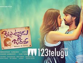 Kittu Unnadu Jagratha movie review