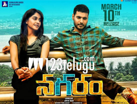 Nagaram movie review