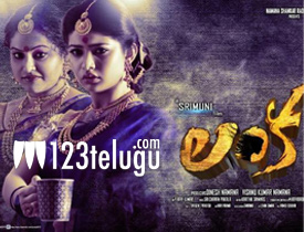Lanka movie review