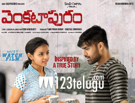 Venkatapuram movie review