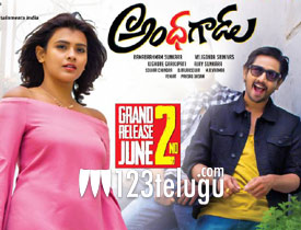 Andhhagadu movie review