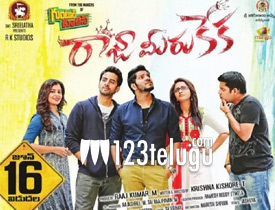 Raja Meeru Keka movie review