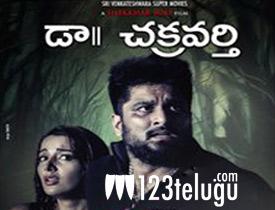 Dr. Chakravarthy movie review