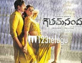 Goutham Nanda movie review