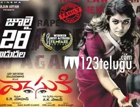 Vasuki movie review