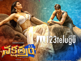 Nakshatram movie review
