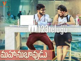 Mahanubhavudu movie review