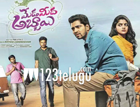 Meda Meedha Abbayi movie review