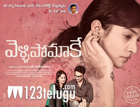Vellipomakey movie review