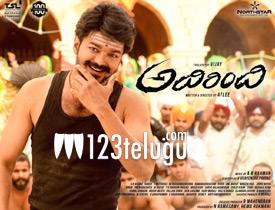 Adirindhi movie review