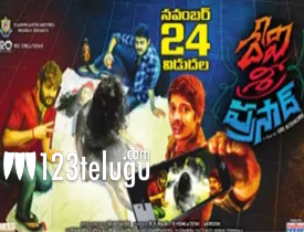 Devi Sri Prasad movie review