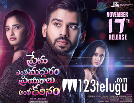 Prema Entha Madhuram Priyuralu Antha Katinam movie review
