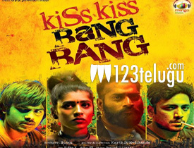 kiss kiss bang bang telugu movie review kiss kiss bang