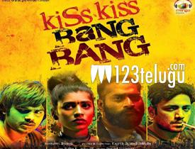 Kiss Kiss Bang Bang movie review