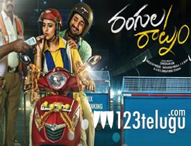 Rangula Raatnam movie review