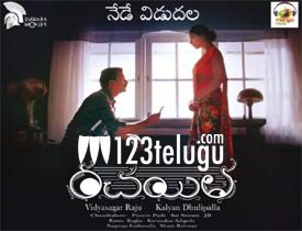 Rachayita movie review