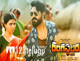 Rangasthalam movie review