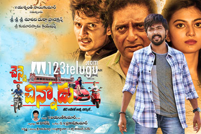 Chennai Chinnodu movie review