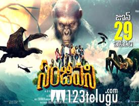 Sanjeevani movie review