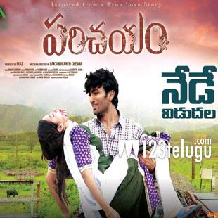 Parichayam movie review