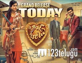 Brand Babu movie review