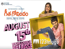 Geetha Govindam movie review