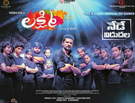 Lakshmi movie review