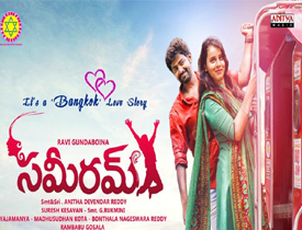 Sameeram movie review